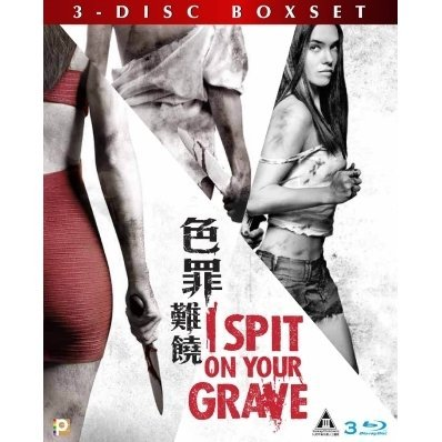 I Spit On Your Grave Complete Blu-ray Boxset