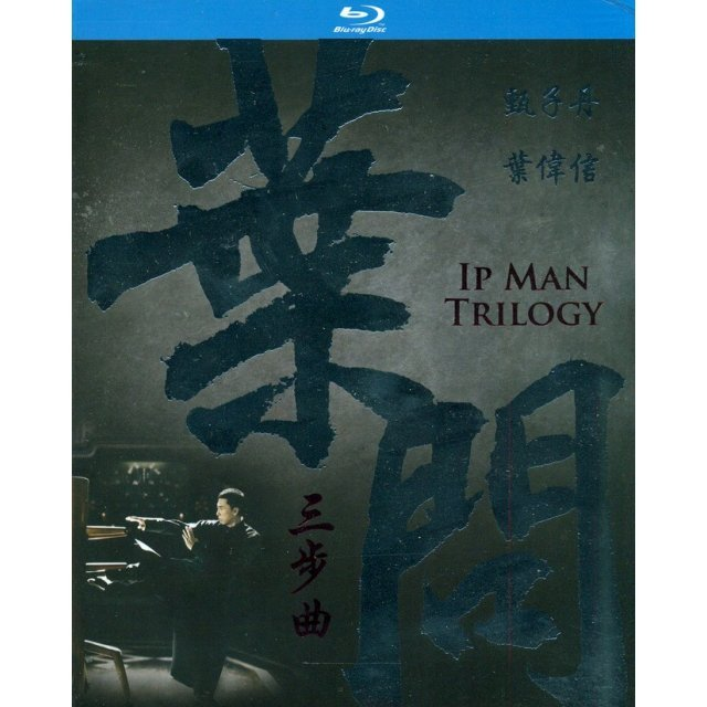 Ip Man Trilogy [3-Disc Boxset]