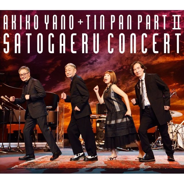 Part 2 Satogaeru Concert [CD+Blu-ray Limited Edition]