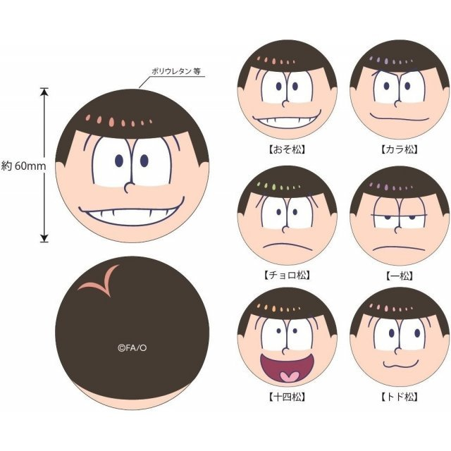 Osomatsu-san Squeeze Ball (Set of 12 pieces)