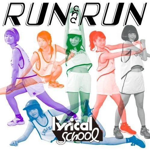 RUN and RUN [Limited Edition]