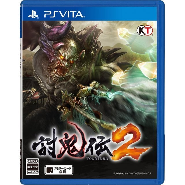 Toukiden 2 (Chinese Subs)