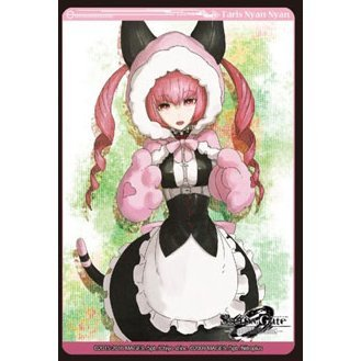 Bushiroad Sleeve Collection High-grade Vol. 1045 Steins Gate 0: Faris Nyannyan