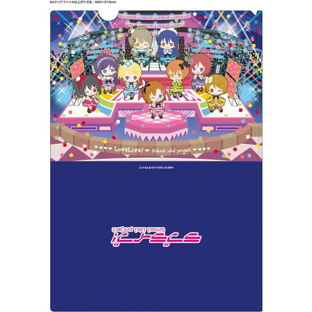 Love Live! Clear File KiRa-KiRa Sensation! Ver.