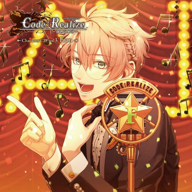 Code: Realize - Sousei No Himegimi - Character CD Vol.3 Victor Frankenstein
