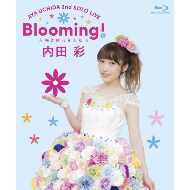 2nd Live Blooming! Sakihokore Minna