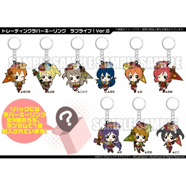Love Live! Trading Rubber Key Ring Ver.6 (Set of 9 pieces)