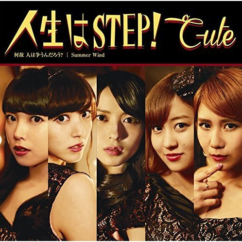 Naze Hito Wa Arasoundaro / Summer Wind / Jinsei Wa Step [CD+DVD Limited Edition Type C]