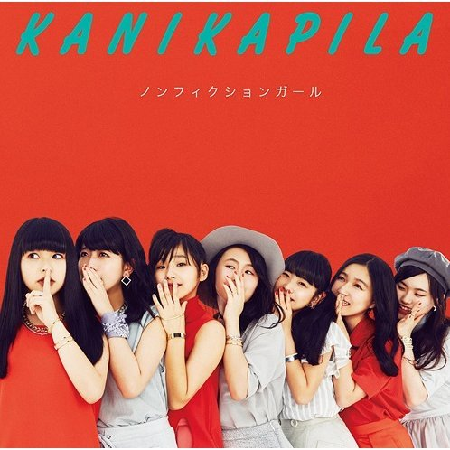Nonfiction Girl [CD+DVD Limited Edition]