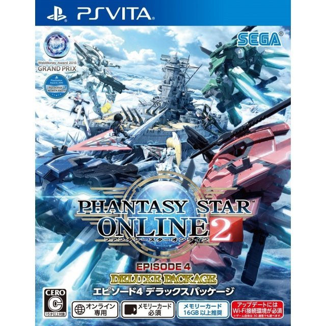 Phantasy Star Online 2 Episode 4 [Deluxe Package DX Pack]