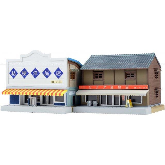 The Building Collection 096-2 1/150 Scale: Clothing Store & Hardware House 2