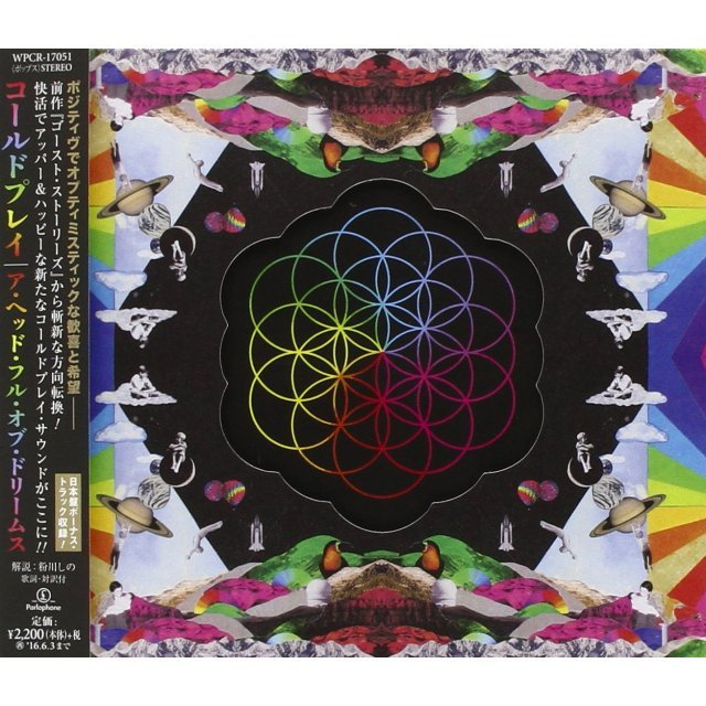 A Head Full of Dreams [Japan Bonus Track]
