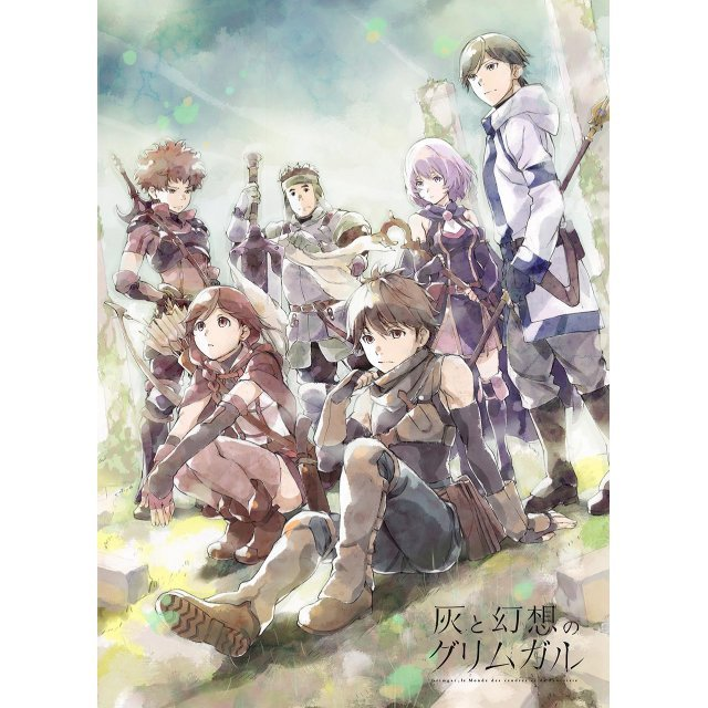 Grimgar of Fantasy and Ash Mofu Mofu Hizakake Key Visual