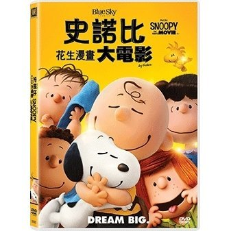 The Peanuts Movie (Limited Edition Gift Set)
