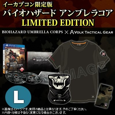 Biohazard Umbrella Corps [e-capcom Limited Edition] (T-shirt L Size)