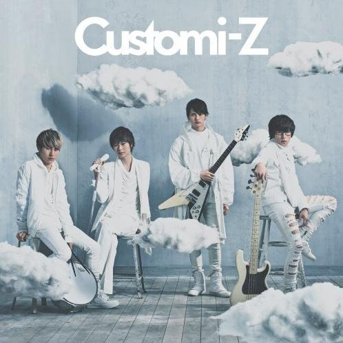 Customi-z [CD+DVD Limited Pressing]
