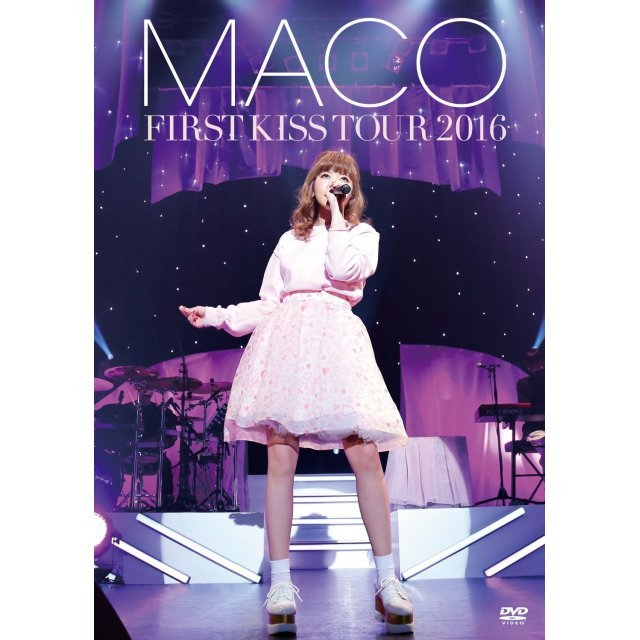 First Kiss Tour 2016 [Limited Edition]