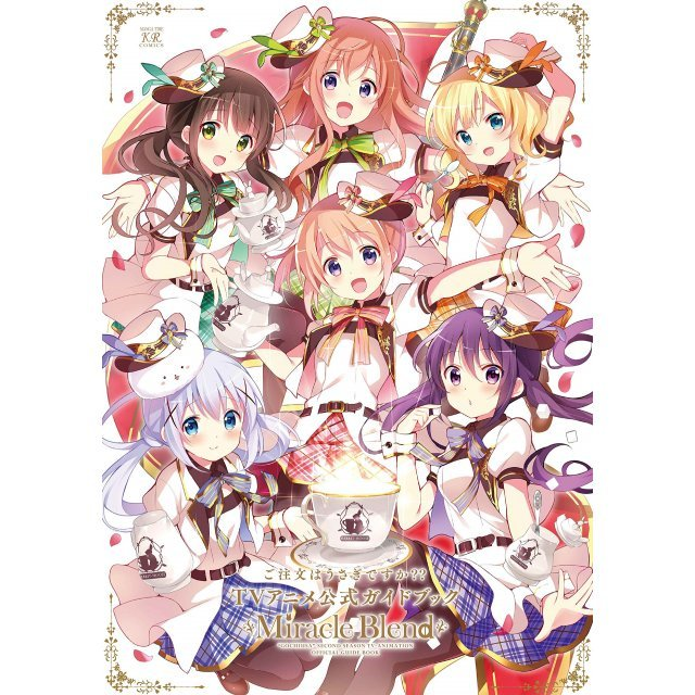 Gochiusa Second Season TV-Animation Official Guide Book