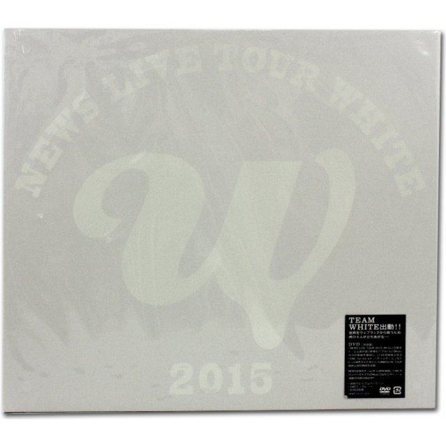 Live Tour 2015 White [Limited Edition]