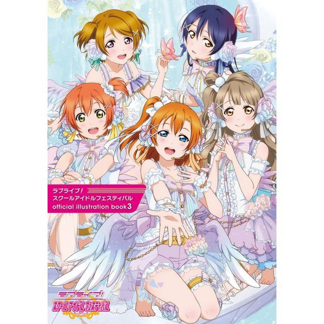 Love Live! School Idol Festival Official Illustration Book 3