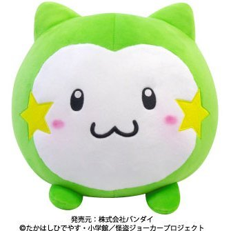Mysterious Joker Plush: Hosshi
