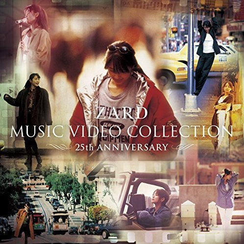 Music Video Collection -25th Anniversary