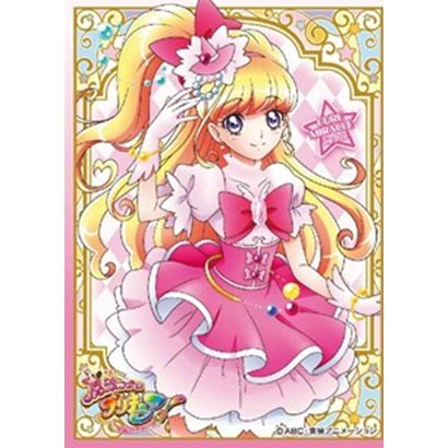 Maho Girls PreCure! Character Sleeve: Cure Miracle Diamond Style