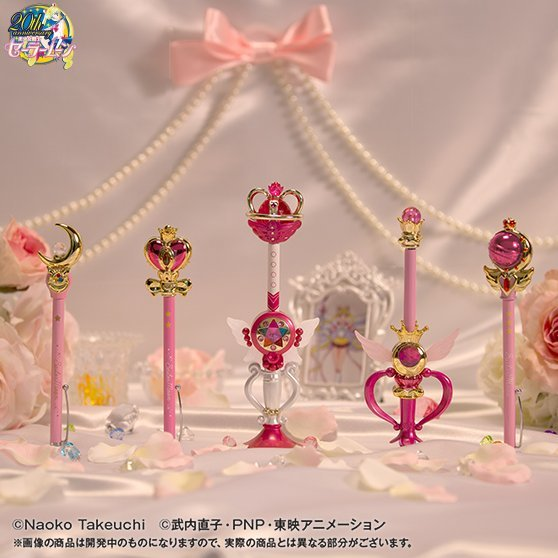 Sailor Moon Prism Stationery Moon Pointing Ball Eternal Set
