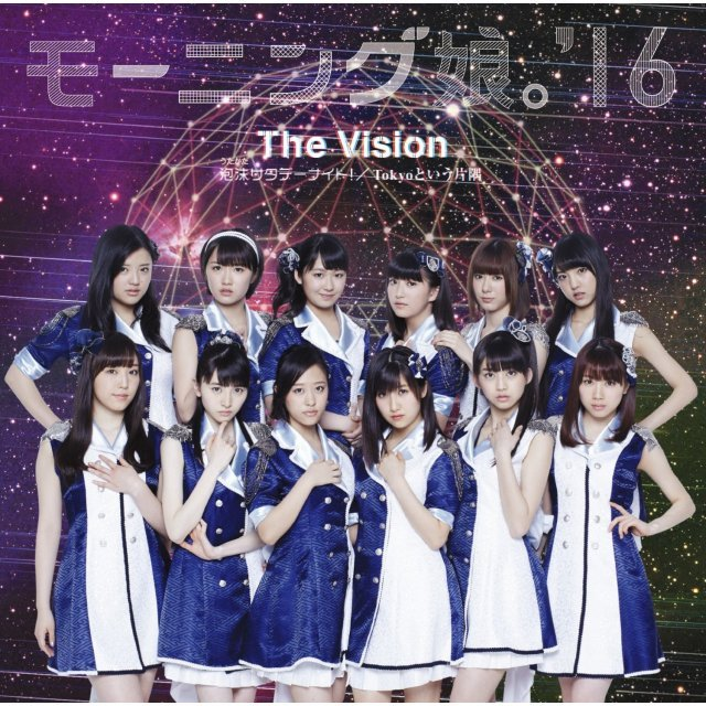 Tokyo To Iu Katasumi / The Vision / Utakata Saturday Night [CD+DVD Limited Edition Type B]