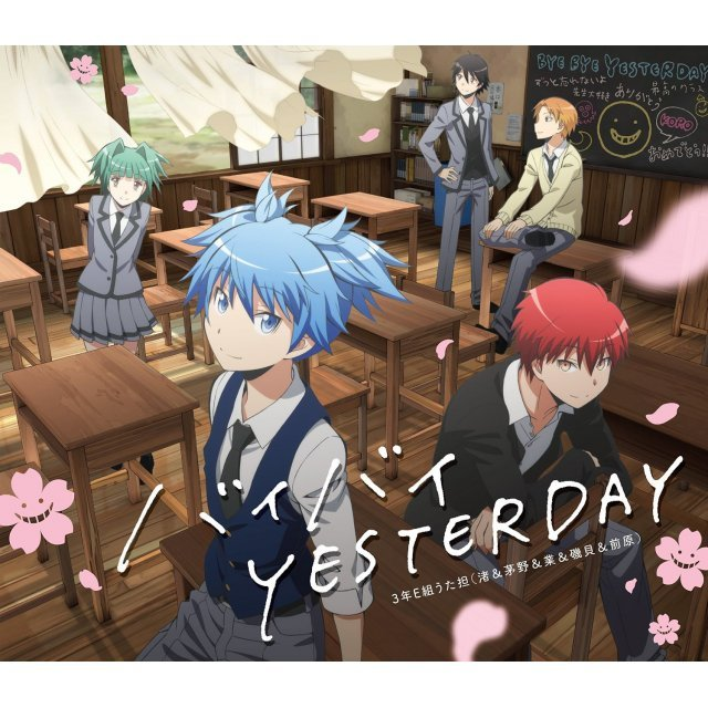 Bye Bye Yesterday [CD+DVD]