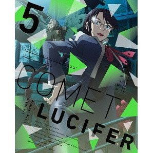 Comet Lucifer Vol.5 [Limited Edition]