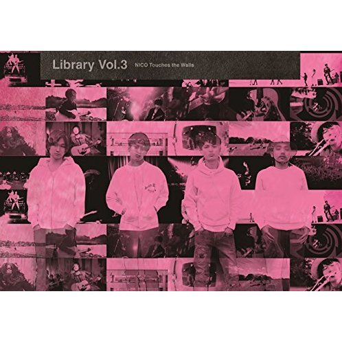 Library Vol.3