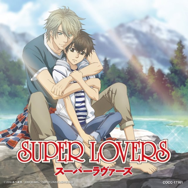Super Lovers Episódios