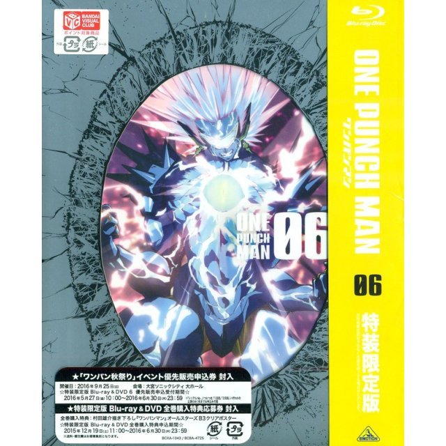 One Punch Man Vol.6 [Blu-ray+CD Limited Edition]