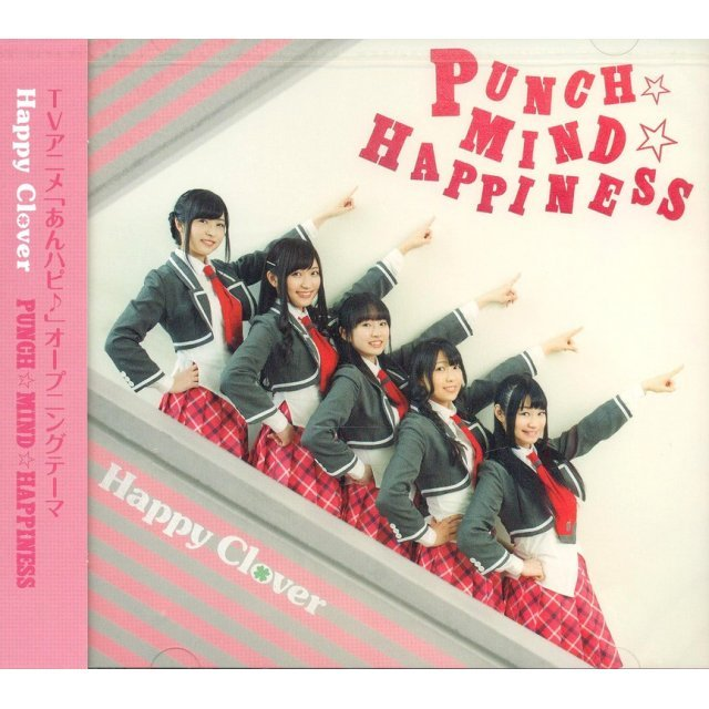 Punch Mind Happiness (Unhappy Go Lucky / Anne Happy Intro Theme) [CD+DVD]