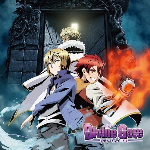 Radio Divine Gate [CD+CD-ROM]