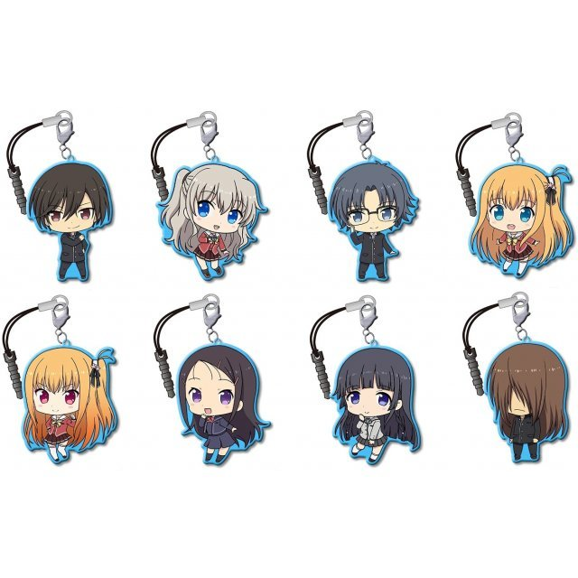 Charlotte Puchikko Trading Metal Charm Strap (Set of 8 pieces)
