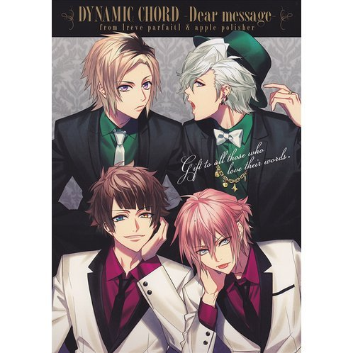 Dynamic Chord - Dear message - from Reve Parfait & Apple-Polisher