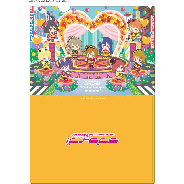 Love Live! The School Idol Movie Clear File Sunny Day Song Ver.