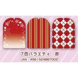 Charakurumi Rubber Strap Cover F 7 Colors Variety Red