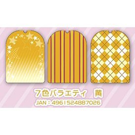 Charakurumi Rubber Strap Cover H 7 Colors Variety Yellow
