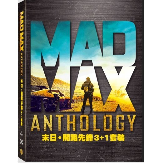 Mad Max Anthology [5-Disc DVD Boxset]