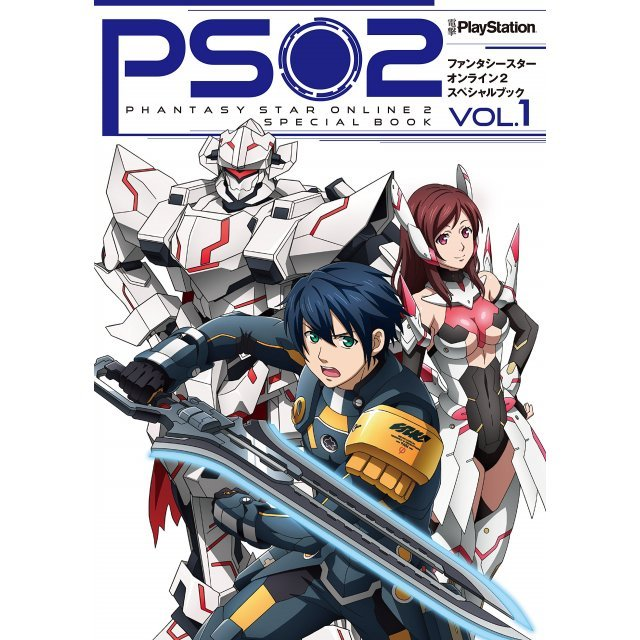 Phantasy Star Online 2 Special Book Vol.1