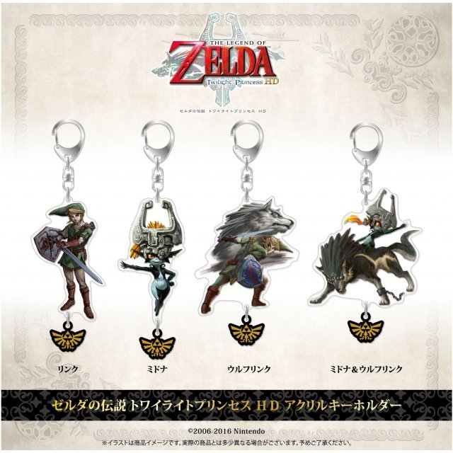 The Legend of Zelda: Twilight Princess HD Acrylic Key Chain (Set of 4 pieces)