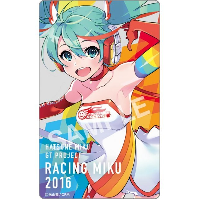 Hatsune Miku GT Project Hatsune Miku Racing Ver. 2016 Decoration Jacket 1