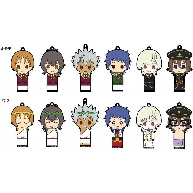 King of Prism by PrettyRhythm Kokeshitrap Rubber Omoteurubber (Set of 6 pieces)