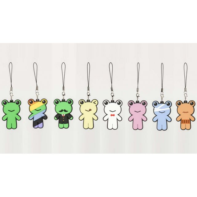 To Aru Kagaku no Railgun S Gekota Collection To Aru Gekota's Rubber Strap (Set of 8 pieces)
