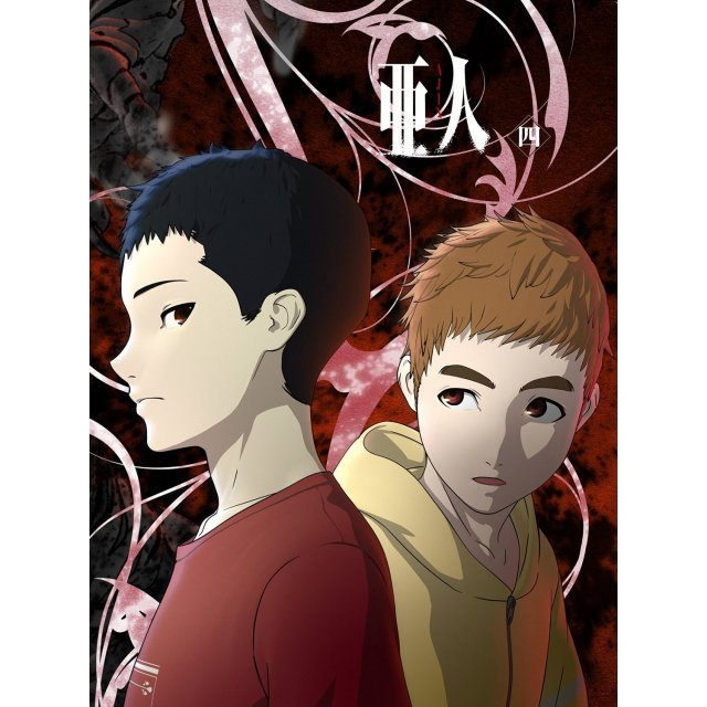 Ajin: Demi-Human Vol.4 [Limited Edition]