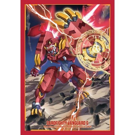 Cardfight!! Vanguard G Bushiroad Sleeve Collection Mini Vol. 211: Chronofang Tiger
