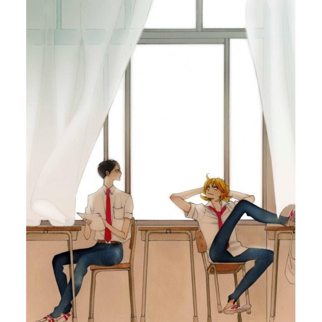 Doukyuusei [Limited Edition]